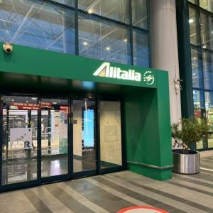 プライオリティパスで入れるローマのラウンジ〈Passenger Lounge〉