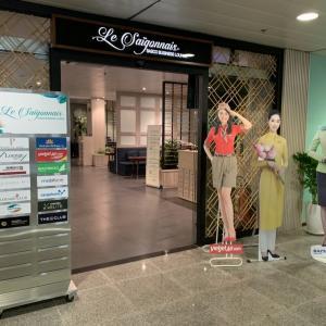 プライオリティパスで入れるホーチミン国内線ラウンジ〈Le Saigonnais Business Lounge〉
