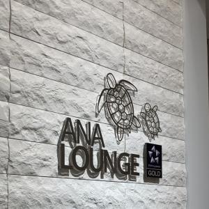 ANA LOUNGE in ホノルル〈ダニエル・K・イノウエ空港〉