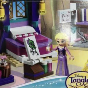 レゴせどりはラプンツェルを仕入れ!LEGO転売で稼ぐ