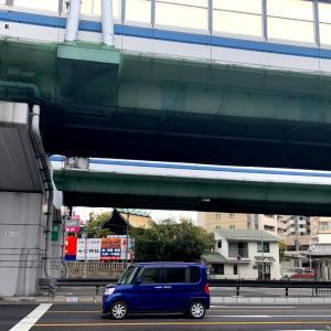 開運♡神戸 【七宮神社】〜開運厄除 神戸八社巡り〜
