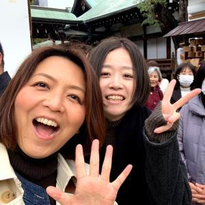 【大阪天満宮】鷽替え神事!〜開運日に運気アップ!〜