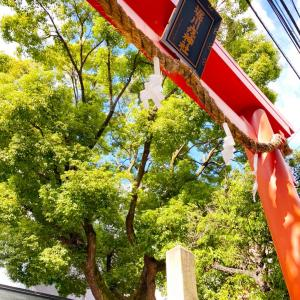 お朔日参りは【堀川戎神社】へ