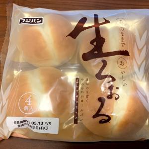 【マリトッツォ】七赤金星の日に食べたい話題のスイーツパン