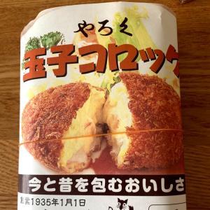 【洋食やろく】住吉名物 玉子コロッケが絶品!