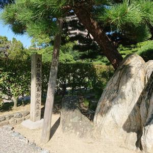 徳島城表御殿庭園に行ってきました