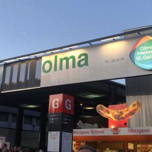 """St. Gallen のお祭り""""Olma""""(の前のHerbstjahrmarkt)に行ってきました☆"""