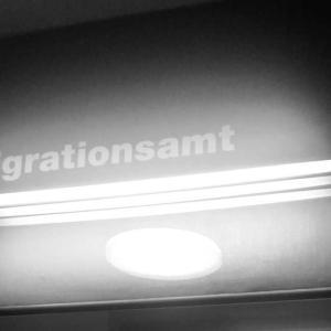移民局との戦い(VS Migrationsamt)