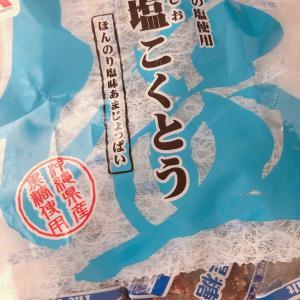 塩分+糖分チャージ