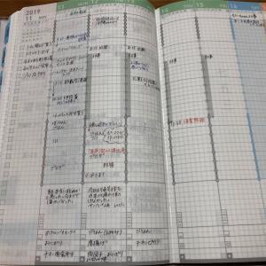 ジブン手帳×ジェットストリーム0.38なら書きやすかった