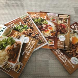 料理が辛い・苦手な主婦におすすめのレシピ本