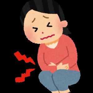【妊娠中の便秘】便意はあるのに出ない!!いきみ逃しのような苦しみ・・・