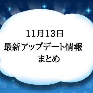 【ポップタウン】新キャラ オラフ登場!最新アップデート情報まとめ