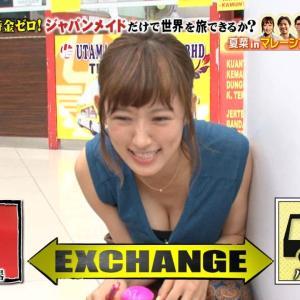 【夏菜(30)】夏菜ちゃんの意外な巨乳が意外だからこそそそるんです♡!!!! GANTZでのセミヌードもあります♡ #夏菜