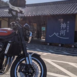 【Z900RS】ダムと高原ツーリング 2020.02.24