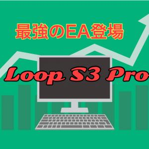 Loop_s3_proの詳細仕様
