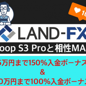 Land-FXは自動売買と相性が最大級に良い理由