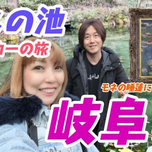 【名古屋旅行】動画を5本公開しています!!!撮影後記