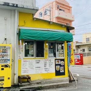 沖縄人にとって、天ぷらは究極のおやつではないか!?!?