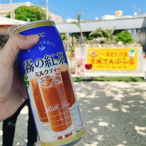 沖縄人のおやつ!それは天ぷらだー!!!