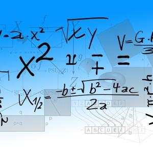 【数学検定1級】第339回数学検定の個別成績表を公開〔2次検定編〕