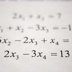 【簡単】一次不定方程式の特殊解をストレスなく求める方法【おきかえと合同式】