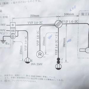 電気工事士の実技試験で痛恨の接続ミス、リカバリーはどうする!