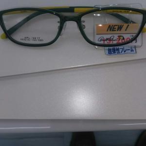 今日…弟の初メガネを買いに行ったのはいいけど