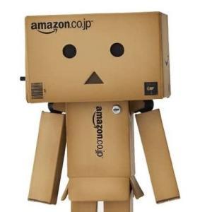 Amazon Prime 使い始めたらやめられません!