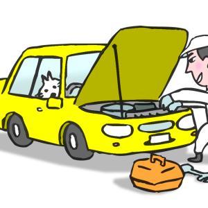 ディーラーで車の修理をすると高いと言われる理由