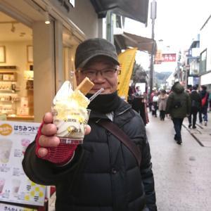 #634 横須賀と鎌倉に行ってきた❗