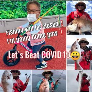 #647 魚釣りはお休みします〰️❗ コロナに 負けるな❗