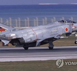 """【韓国の反応】北朝鮮、日本の宇宙自衛隊を非難 ... """"宇宙を不純な目的に悪用"""""""