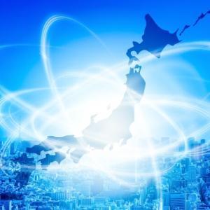 【韓国の反応】日本 2030年 6G実現の目標【5G / 6G】