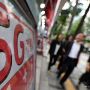 【韓国】5Gはよく繋がりません。LTEに変えてください。