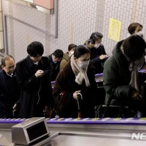 【韓国の反応】日本 新型肺炎に新型インフル薬「アビガン」投与