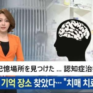 韓国人「国内製薬・バイオ産業の現実」