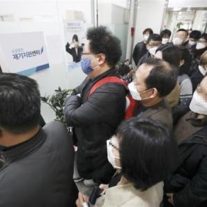 【韓国】選挙が終わった翌日、コロナ支援融資を中止、限度額減少を指示 ... 反発が大きくなると翌日に撤回