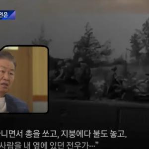 【韓国】ベトナム戦争参戦軍人と性暴力被害者の証言【韓国軍・ベトナム戦争民間人虐殺訴訟】