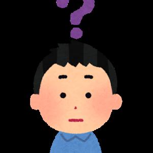 韓国人「ところで日本にもMeTooとかあるんですか?」