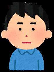 韓国人「韓国人の日本に対する感情が『精神病』である理由」