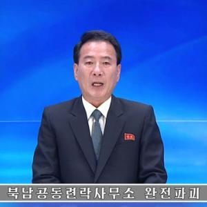 """【韓国】北朝鮮「言葉に気をつけろ、""""ソウルが火の海説"""" が再浮上するかもしれない」"""