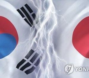 【記録・資料】2005年の韓日協定文書公開についての考察①【過去記事翻訳】
