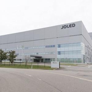 【韓国】JOLED、米と独でサムスンを提訴。LGに宣戦布告
