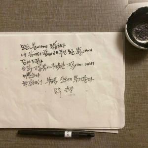 【韓国】朴元淳ソウル市長、自筆遺書公開「皆さん申し訳ない」