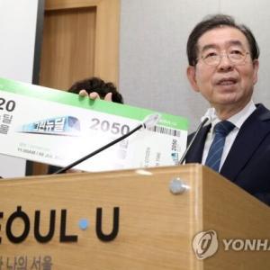 【韓国】朴元淳ソウル市長、遺体で発見 → 韓国人「性犯罪者だ」「単なるMeToo事件ではなさそう」