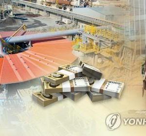 韓国紙「日本の強制徴用企業の資産差し押さえ間近に ... 現金化には時間がかかる」