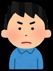 韓国人「がんこ寿司のHPにお知らせが掲載されました」