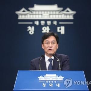 【韓国】大統領秘書室長・首席秘書官 全員が辞意表明