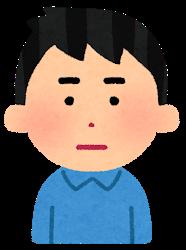韓国人「日本を強大国と見るのは難しくないですか?」